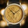 """Ceasul """"Rotonde de Cartier: Panteră cu granule"""" a debutat la SIHH 2013"""